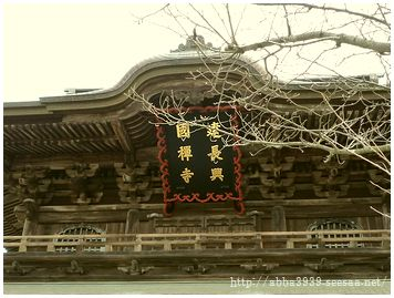 鎌倉の座禅・写経・写仏など禅体験ができる寺院
