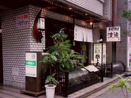 新宿郵便局近くの手打ち蕎麦処 その風情ある佇まいが旨さを物語ります!!w