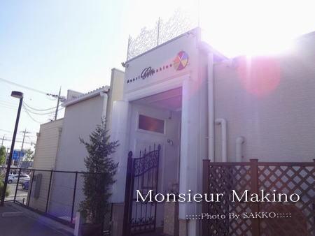 ホテルモントレ大阪(HOTEL MONTEREY OSAKA)