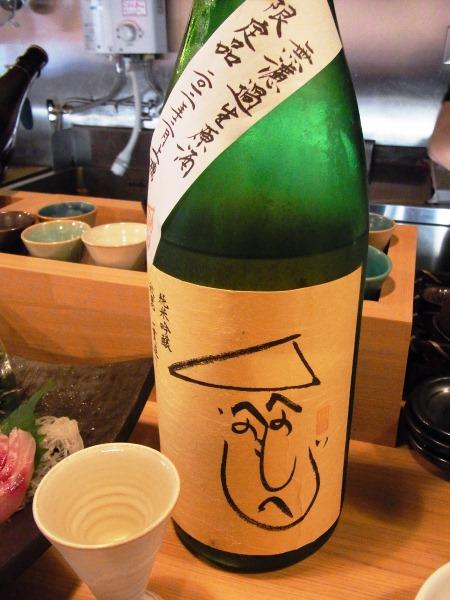 神田 日本酒バル 酒趣(シュシュ)