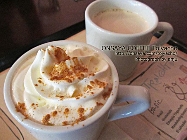 オンサヤ コーヒー