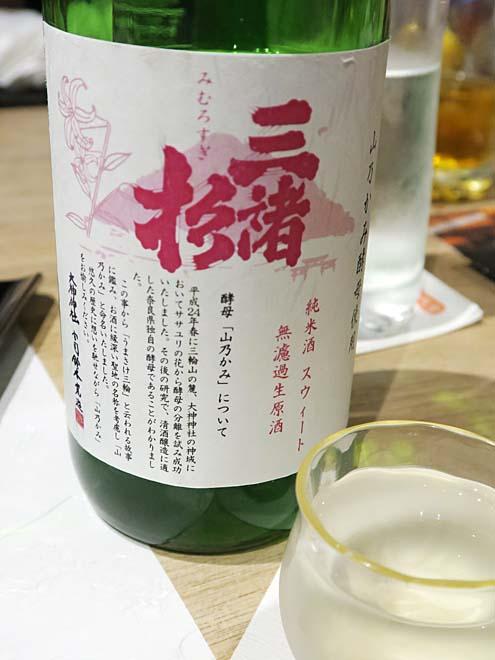 天満橋の日本酒が美味しい居酒屋5選