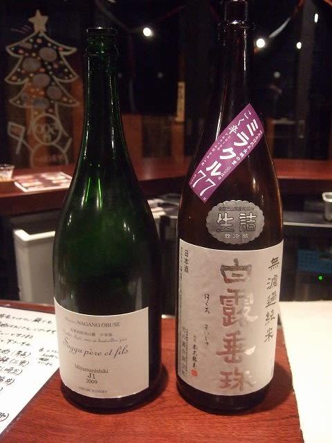 日本酒スタンド 酛(もと)