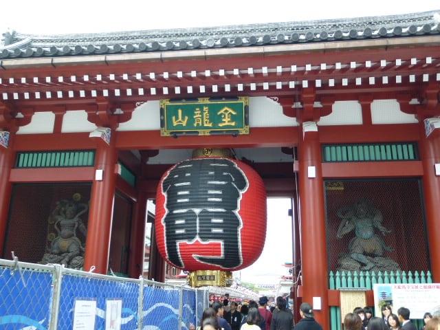 関東初詣・穴場・パワースポット2019【東京・神奈川・埼玉・千葉・栃木・群馬・茨城】