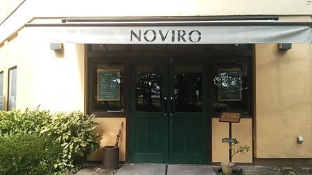 CAFE NOVIRO(カフェ・ノビロ)