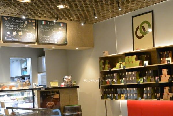 ブルックス グリーン カフェ 原宿店(BROOKS green cafe)