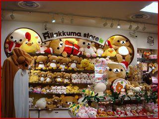 リラックマストア 東京駅店