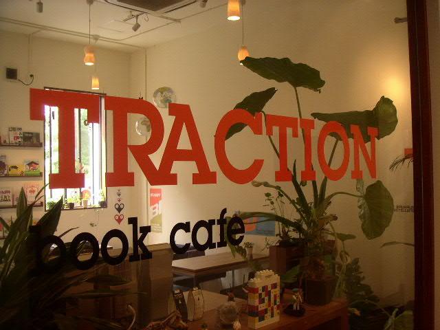 TRACTION book cafe(トラクション ブックカフェ)