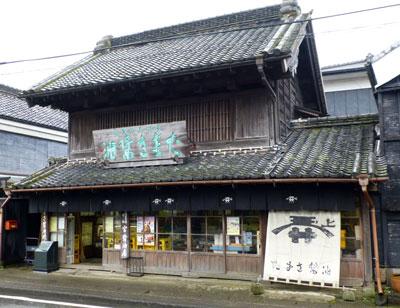 宮醤油店 工場見学