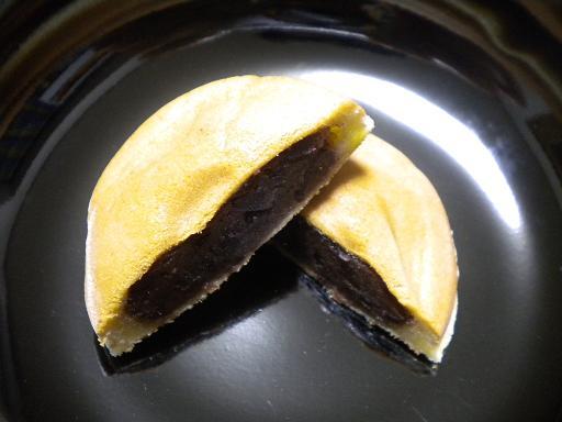 阿闍梨餅本舗 満月 本店