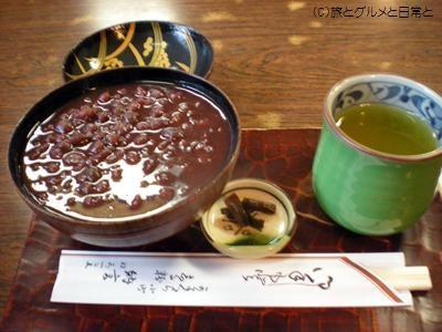 鎌倉の甘味処・和スイーツがおいしいお店