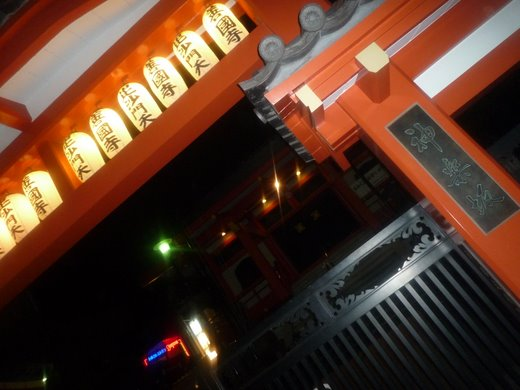 ル・トランブルー 神楽坂店(LE TRAIN BLEU)