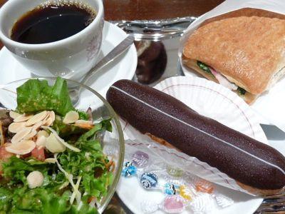 ANTICO CAFFE AL AVIS(アンティコ カフェアルアビス)
