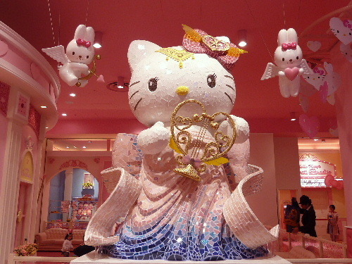 Hello kitty's Kawaii Paradise(ハローキティズ カワイイパラダイス)