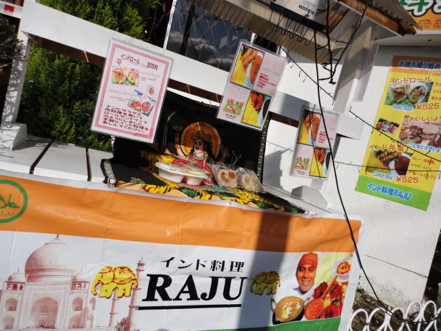 京都のインドカレー屋さん