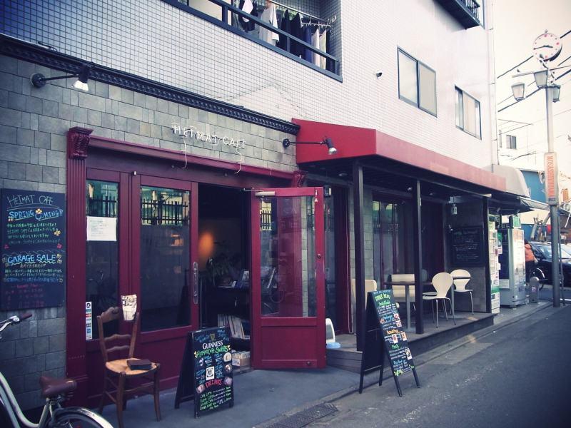 HEIMAT CAFE