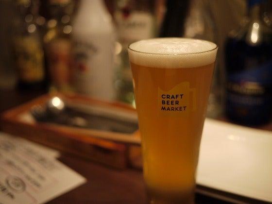 全てのビールが均一価格、クラフトビールの入門編に。