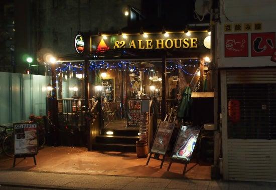 82ALE HOUSE 新宿三丁目店(エイティトゥ)