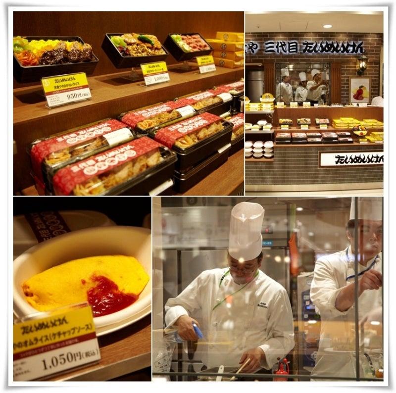 大丸東京のお弁当・駅弁おすすめランキング