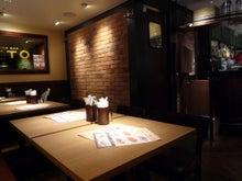 イタリアンバー オットー 八重洲地下街店(Italian Bar OTTO)