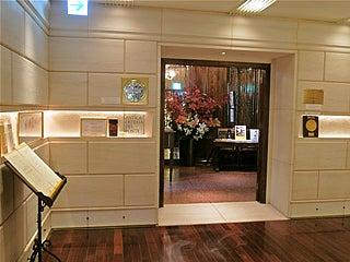 東京駅周辺で個室デートできるレストラン特集