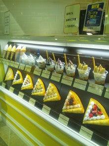 北海道ソフトクリームモウモウ 横浜ポルタ店