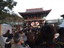 宮地嶽神社(みやじだけ)