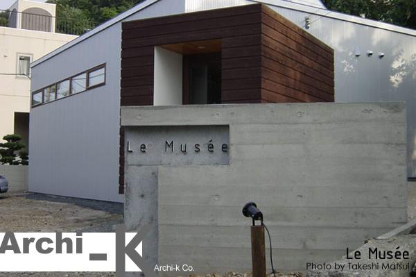 ル・ミュゼ(Le Musee)