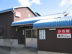 香川県・徳島県(鳴門)で牡蠣食べ放題があるお店・かき小屋