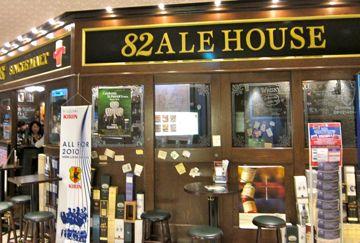 82ALE HOUSE AKIBA TOLIM店