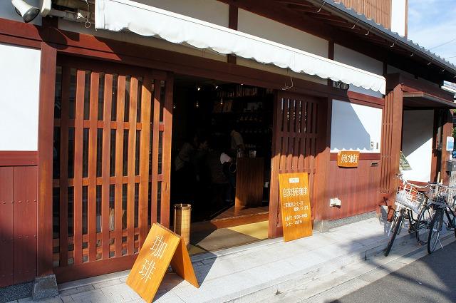 リザルブ珈琲店