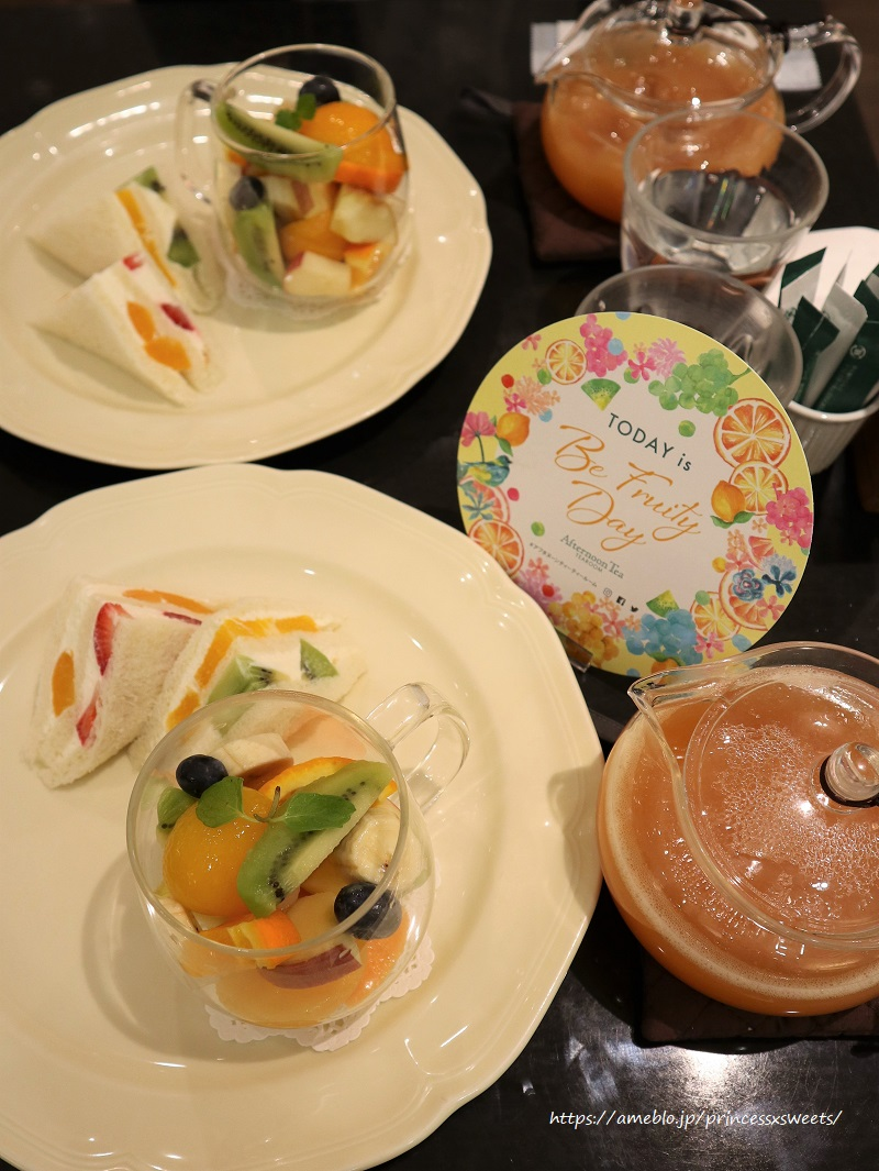 Be Fruity Day夢のフルーツティーセット♡Afternoontea TEAROOM
